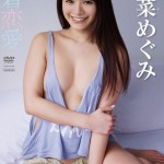 6/2本日入荷新作情報(一般作)