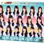9/29本日入荷最新作情報【NOGIBINGO!6】
