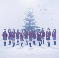 12-6=LOVE A