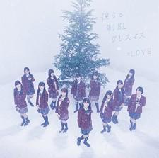 12-6=LOVE B