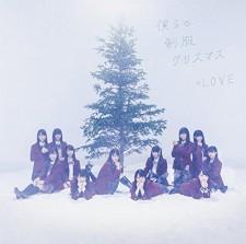 12-6=LOVE C