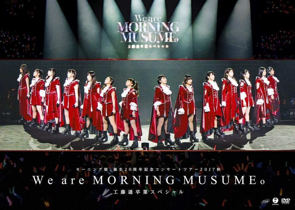 4-11モー娘DVD